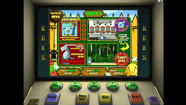 игровой автомат Keks 6