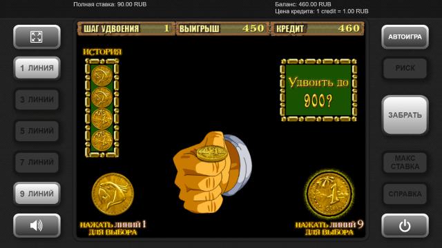 игровой автомат Island 8