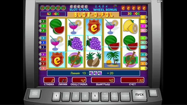 игровой автомат Slot-O-Pol 9