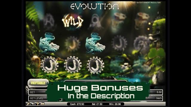онлайн аппарат Evolution 2