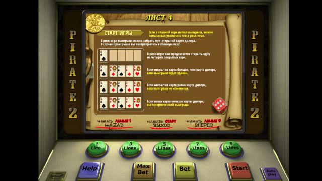 игровой автомат Pirate 2 4