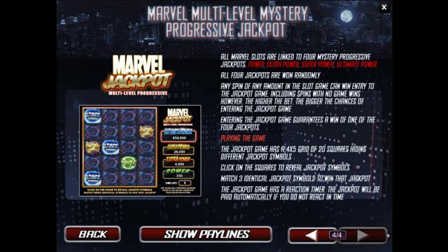 игровой автомат Daredevil 7