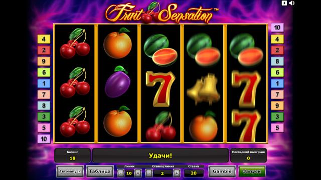 игровой автомат Fruit Sensation 8