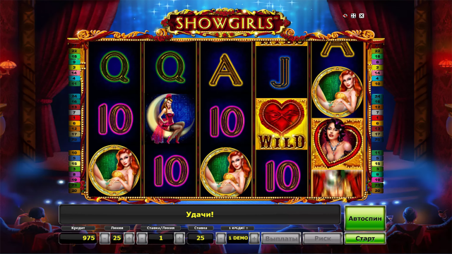популярный слот Showgirls 3