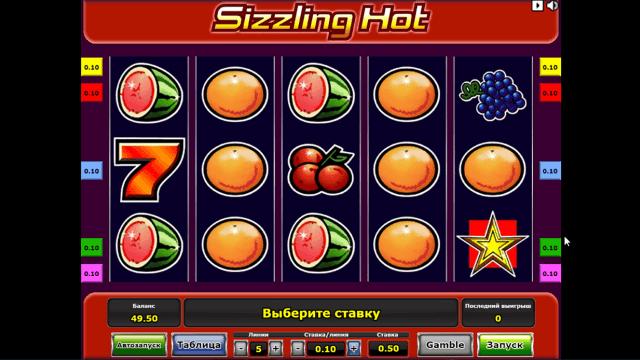 игровой автомат Sizzling Hot 4