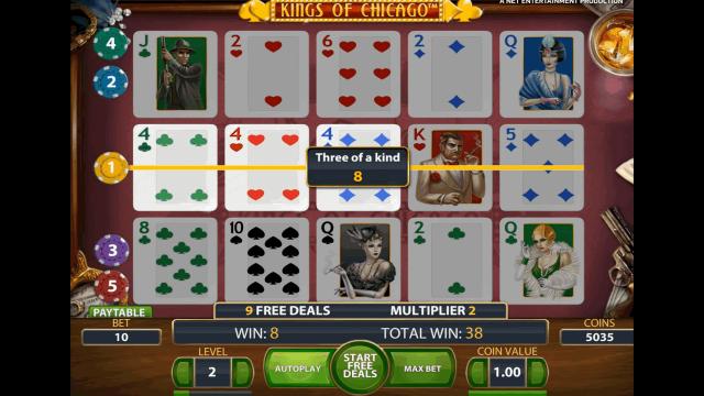 игровой автомат Kings Of Chicago 7