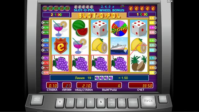 игровой автомат Slot-O-Pol 10
