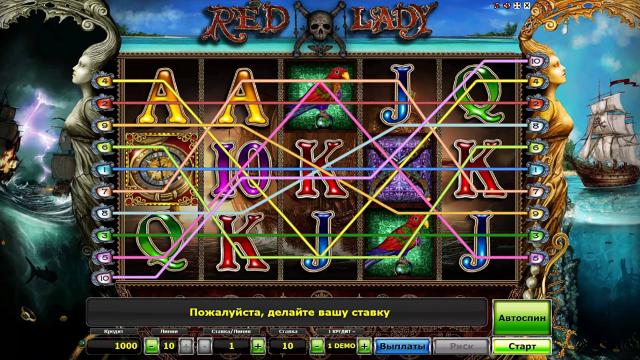 онлайн аппарат Red Lady 2