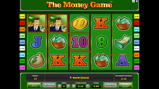 онлайн аппарат The Money Game 7