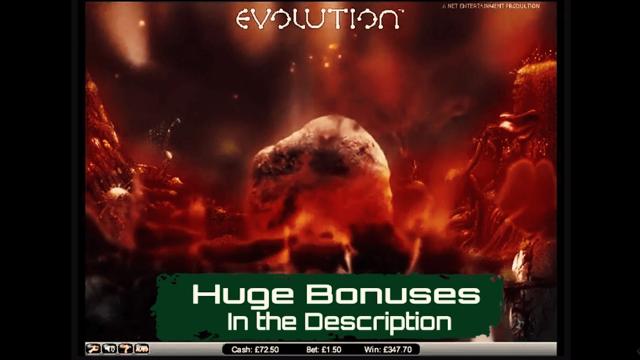 онлайн аппарат Evolution 10