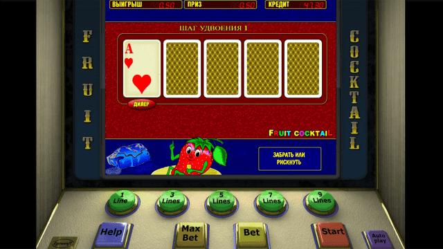 игровой автомат Fruit Cocktail 9