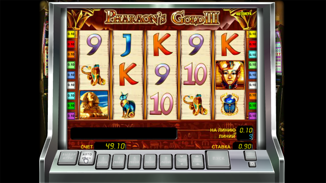 игровой автомат Pharaoh's Gold III 4