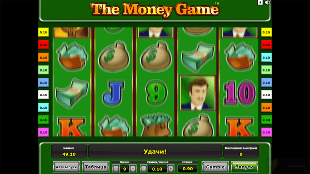 онлайн аппарат The Money Game 5