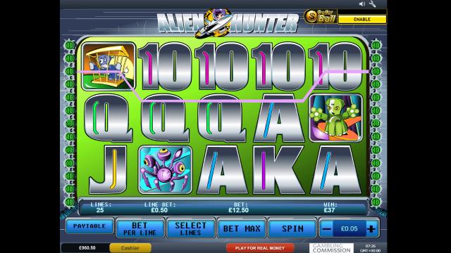 игровой автомат Alien Hunter 9