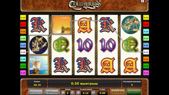 игровой автомат Columbus 6