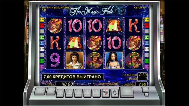 игровой автомат The Magic Flute 10