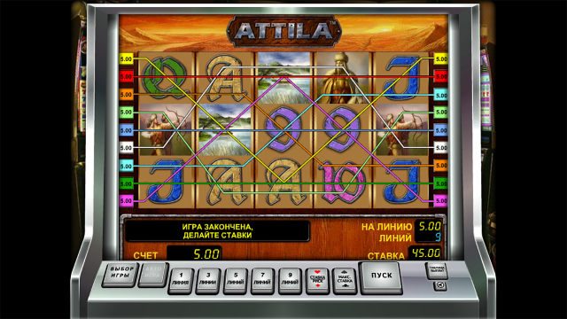 онлайн аппарат Attila 10