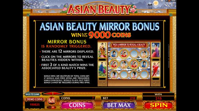 онлайн аппарат Asian Beauty 5