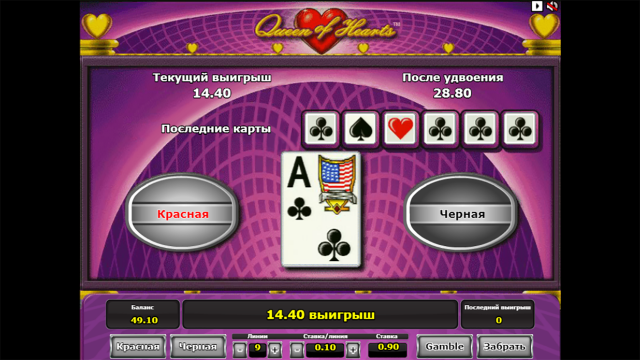 игровой автомат Queen Of Hearts 4
