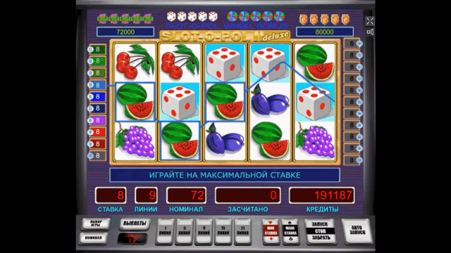 онлайн аппарат Slot-O-Pol Deluxe 4