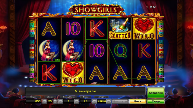 онлайн аппарат Showgirls 5