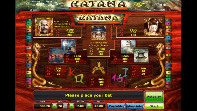 онлайн аппарат Katana 8