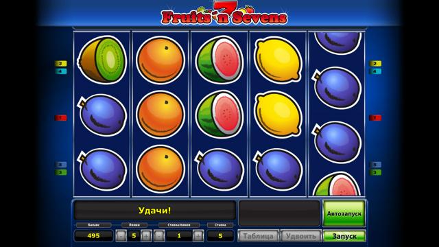 онлайн аппарат Fruits' N Sevens 1
