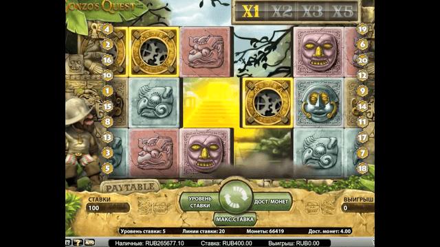 игровой автомат Gonzo's Quest Extreme 3