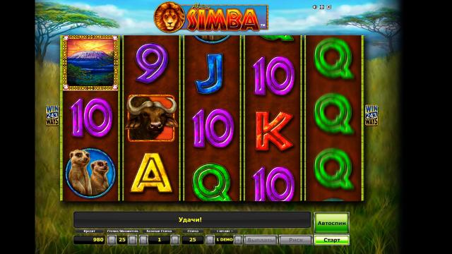 популярный слот African Simba 2