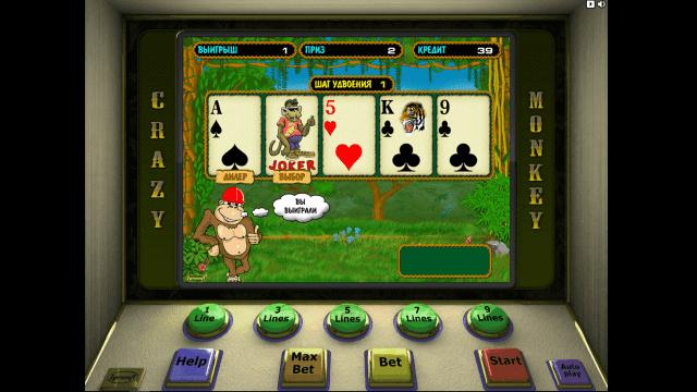 игровой автомат Crazy Monkey 7