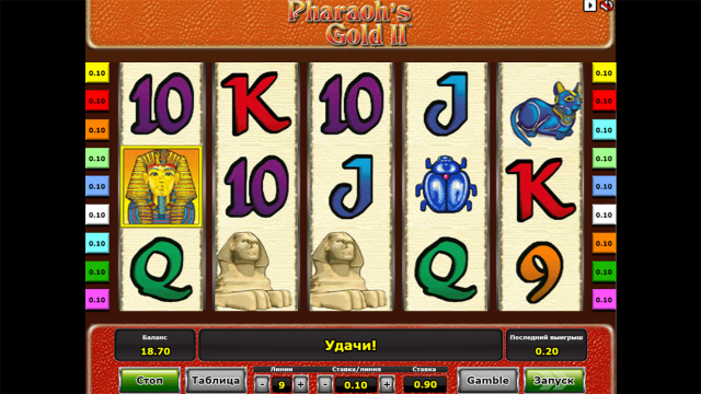 онлайн аппарат Pharaoh's Gold II 7