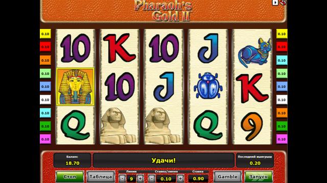 популярный слот Pharaoh's Gold II 7