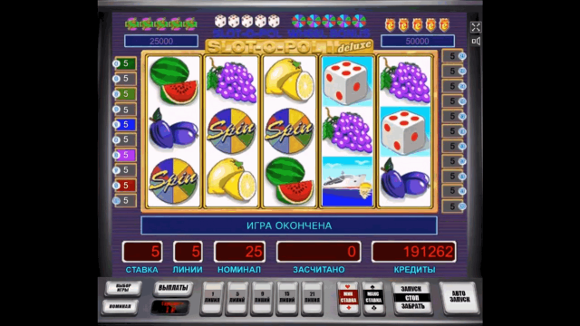 онлайн аппарат Slot-O-Pol Deluxe 7