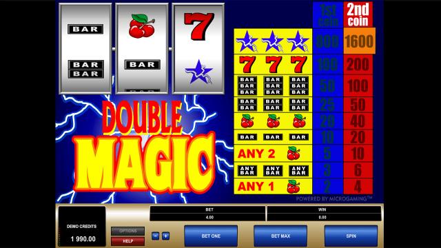 онлайн аппарат Double Magic 4