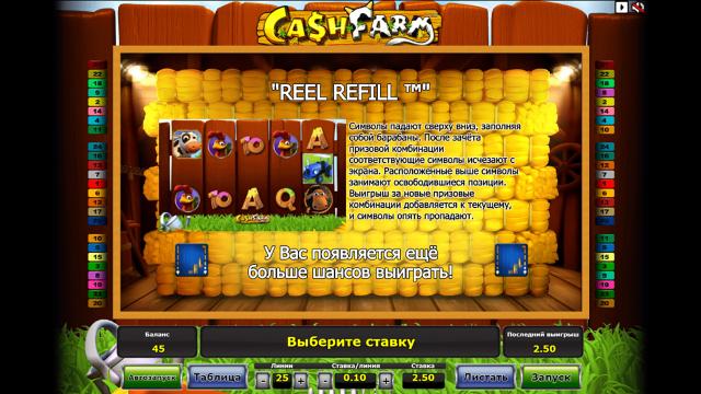 игровой автомат Cash Farm 9