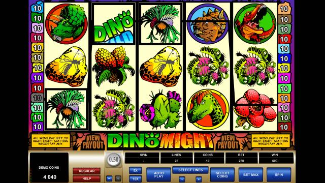 онлайн аппарат Dino Might 3