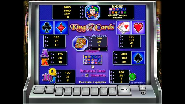 игровой автомат King Of Cards 6