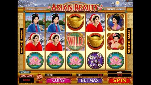 онлайн аппарат Asian Beauty 10