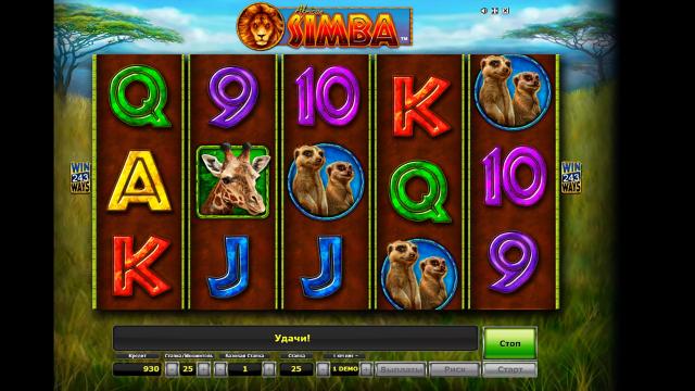 онлайн аппарат African Simba 9