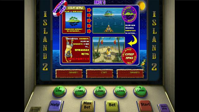 игровой автомат Island 2 8