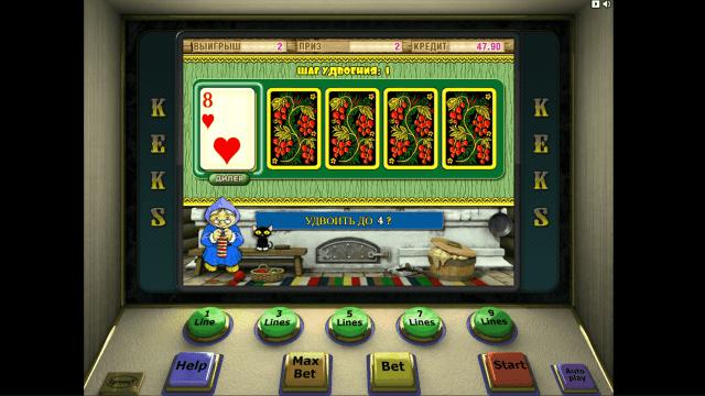 игровой автомат Keks 9