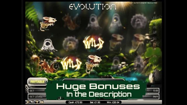 онлайн аппарат Evolution 3