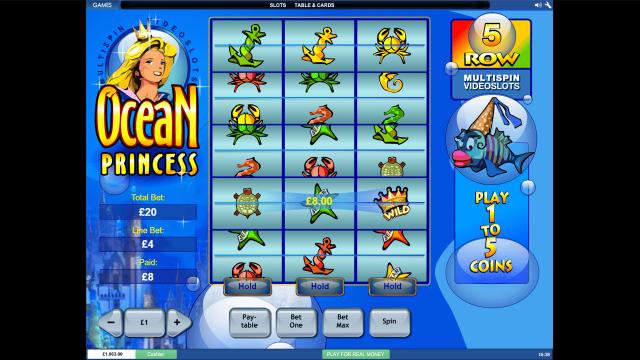 онлайн аппарат Ocean Princess 3