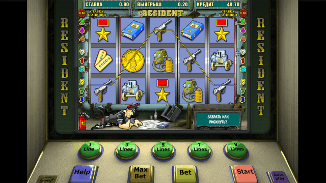 игровой автомат Resident 4