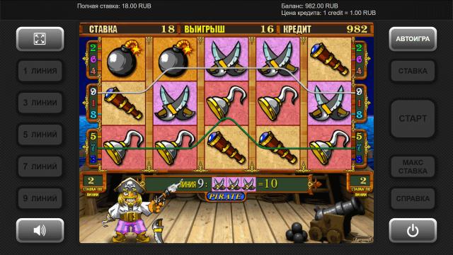 игровой автомат Pirate 1
