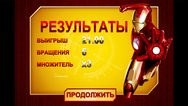 игровой автомат Iron Man 7