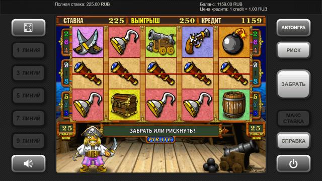 игровой автомат Pirate 10