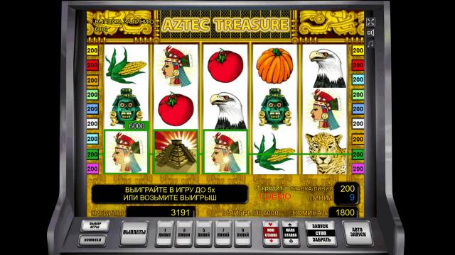 онлайн аппарат Aztec Treasure 10