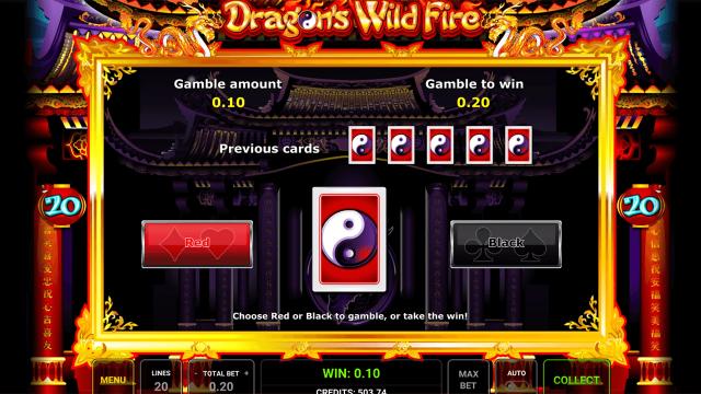 онлайн аппарат Dragon's Wild Fire 4
