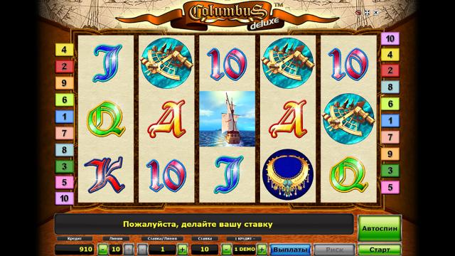 игровой автомат Columbus Deluxe 10